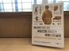 [Review] 사람은 무엇으로 사는가 - 원시인이었다가 세일즈맨이었다가 로봇이 된 남자
