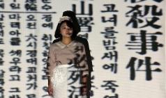 [Review] 그때, 변홍례 [연극]