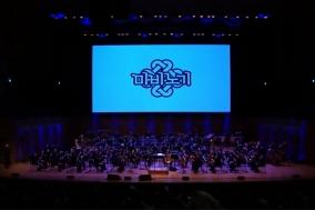 [Opinion] 음악으로 게임을 추억하다 - 게임 속의 오케스트라 : 마비노기 [게임]