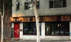 [Azit] 라이브 카페 - 제비다방