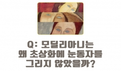 [서평] 다락방 미술관 - 그림 속 숨어있는 이야기