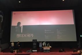 [Review] VIOLENTLY(폭력적으로) HAPPY(행복한) : 제19회 서울국제뉴미디어페스티벌