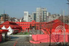 [Opinion] 서울역에서 연극을 볼 수 있다고? 서계동 국립극단 극장과 연극 이야기 [공연예술]