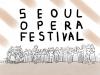 [리뷰] Reviewtoon_서울오페라페스티벌 2019