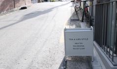 [카페+α] 차와 이야기, 사람이 있는 곳, 알디프ALTDIF