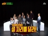 [Opinion] 지금의 한국 예능이 여성을 소외하는 방법 [TV/드라마]
