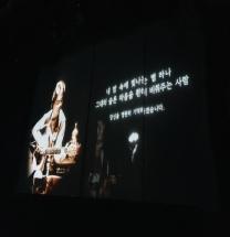 [Review] 김광석의 노래로 담아낸 우리 시대의 초상화 - 바람이 불어오는 곳