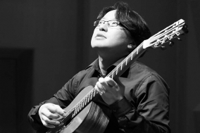[Review] 나는 순풍이 되리라 - 최인 기타 리사이틀 Traveler 리뷰