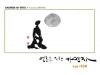 [Opinion] 대중적으로 쉽게 듣기 좋은 한국 음악 best 3 [음악]