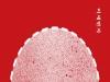 [PRESS] 누런 세상, 그 너머의 사랑 이야기 – 안전가옥 앤솔로지, '미세먼지' [도서]
