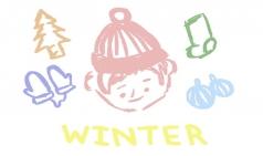 [일상을 예술으로] 이번 해 나의 겨울은
