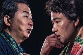 [Review] 무엇이 아닌 내가 될수 있는 세상을 꿈꾸며, 연극 '후회하는 자들'