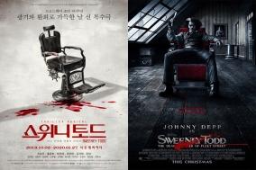 """[Opinion] 영화X뮤지컬 """"스위니 토드"""", 악마를 보았나? [문화 전반]"""