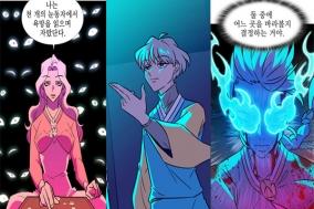 [Opinion] 소년만화인 '가담항설'(웹툰)에서의 여성 캐릭터 활용에 대한 고찰 ➁ [웹툰]