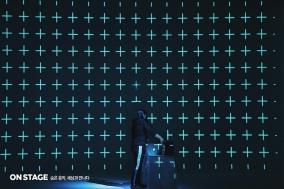 [인디View] 키라라의 음악은 예쁘고 강합니다 Part 2