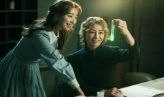 (~03.29) 마리 퀴리 [뮤지컬, 충무아트센터 중극장 블랙]