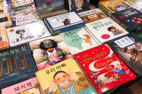 [Opinion] 그림책은 아이들만을 위한 책이 아니다. [도서]