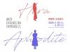 "[Preview] 그리스 로마 신화 속 신들이 무대 위에 오르다. 연극 ""헤라, 아프로디테, 아르테미스"""