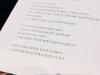 [Opinion] 서점, 라이프스타일_츠타야 [도서]