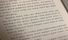 [Review] 체통 따윈 집어던진 호랑 공주님의 한바탕 - 호랑공주의 우아하고 파괴적인 성인식 [도서]