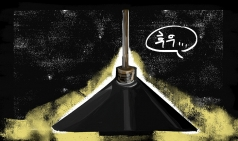 [wal space] 밤을 꿰매다 (Sew up in the night)