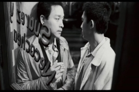 "[Opinion] 왕가위의 ""해피투게더"" 보기 [영화]"