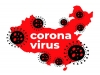 [Review] 코로나 19, 전염병이 우리에게 하려는 말은 과연 무엇일까 - 스켑틱 Skeptic Vol.21 [도서]
