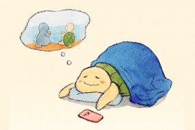 [거북이의 손그림] 거북이의 꿈