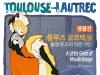 (~09.13) 툴루즈 로트렉 앵콜展 [디자인, 예술의전당 한가람미술관]
