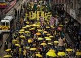 [Opinion] 홍콩 민주화운동, 그 미래는 [TV/드라마]