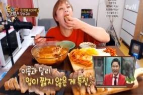 [Opinion] 당신의 먹방이 반가운 이유 [문화 전반]