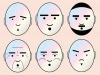 [Review] 얼굴을 얼굴 그대로 보는 방법 - 예술적 얼굴책 [도서]