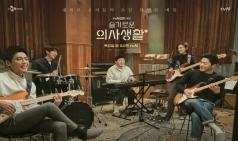 [Opinion] 대중음악과 대중매체 - ② 대중음악과 드라마 (OST) [음악]