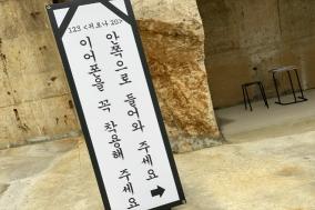 [Review] 역변하는 시대를 비추는 거울 - 서울프린지페스티벌2020