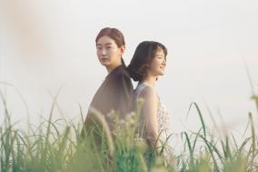 (~08.16) 미래의 여름 [연극, 대학로 나온씨어터]