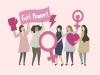 [Review] 차별 없는 세계로의 한걸음 - 페미니즘 앞에 선 그대에게 [도서]