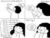 [Opinion] SNS를 통해 고개를 내미는 예술가들 - 아오링도쿄 [시각예술]
