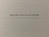 [Review] 피해자에서 생존자로 : 아버지의 사과편지 [도서]