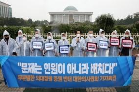 [칼럼] 바이러스 시대의 의료계 집단파업, 그리고 민주주의