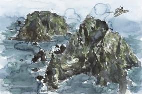 (~12.19) 자연: 동해와 독도 [회화, 예술의전당 한가람디자인미술관]