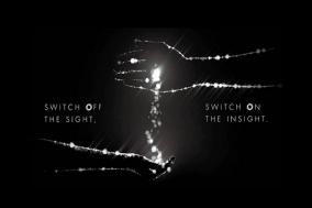 [Opinion] '어둠'을 자세히 들여다보면 무엇이 보이나요? - 어둠 속의 대화 [시각예술]