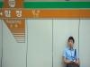 [Review] 25살의 당신이 방황하고 있을 때 – 영화 '요요현상'