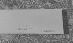 [Opinion] '삼청로 30, 미술관 앞'으로 보내는 편지 [미술/전시]