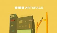 [Opinion] 하루에 모든 문화를 즐길 수 있는, 복합문화공간 EMU를 소개합니다 [공간]