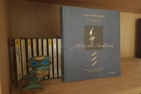 [PRESS] 괴팍한 천재, 인간 승리의 표본으로 불리는 음악가 - 인간으로서의 베토벤