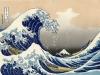 [Opinion] 예술을 위한 삶을 산 화가 '가쓰시카 호쿠사이' [미술]