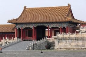 [Review] 고궁의 옛 물건: 북경 고궁박물원에서 가려 뽑은 옛 물건 18