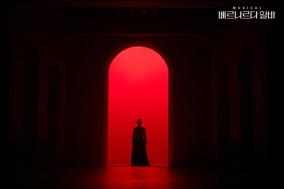 [Opinion] 자유를 향한 끝나지 않을 춤, 뮤지컬 '베르나르다 알바' [공연]