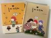 [Opinion] 그녀들의 티타임 - 홍차 리브레 [만화]