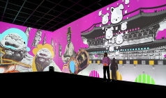 [Review] '서울'을 주제로 한 미디어 아트 전시 - 2021 딜라이트 서울